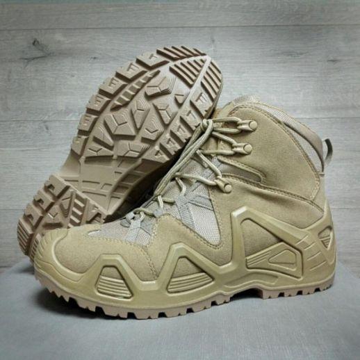 Ботинки 33 «ALLIGATOR» Беж